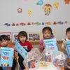 子どもの日を祝う会の画像