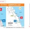 令和3年5月9日(日)交通規制情報(聖火リレー)の画像