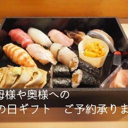 画像 まだまだ「GW何もしてないし鮨でも食べるか〜」みたいなお客様のご予約をお待ちしております の記事より 1つ目