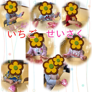 GW明け(*^-^*)の画像