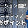 街中でのロケーション撮影時【着物バージョン】ワンポイント/廣瀬由仁子の画像