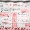 5月の営業予定(暫定判)の画像