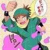 ヨンマ部シーズン優勝特典は「忍者タッチー」の画像