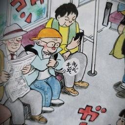画像 5月10日号の『ひねもす日記』 の記事より 2つ目