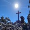 Le mont Fenouillet 南仏フヌイエ山291mに登ってきました。南仏の暮らし。の画像