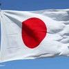 国民投票法改正案、可決!真の日本独立という悲願に向けて大きく前進!の画像