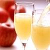 山形県産りんごジュースが半額の画像