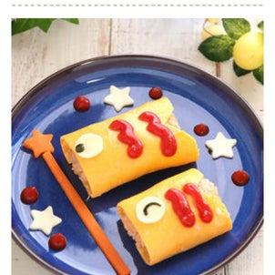 【くらしのアンテナ掲載】こいのぼりレシピの画像