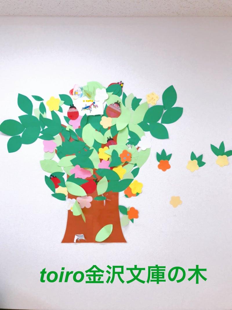 o1915255314938084496 - 5月7日(金)☆toiro金沢文庫45☆