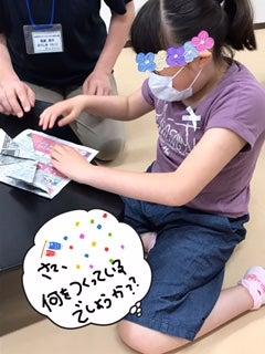 o0240032014938084485 - 5月7日(金)☆toiro金沢文庫45☆