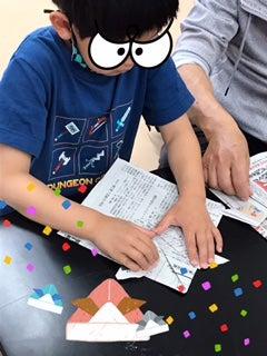 o0240032014938084481 - 5月7日(金)☆toiro金沢文庫45☆