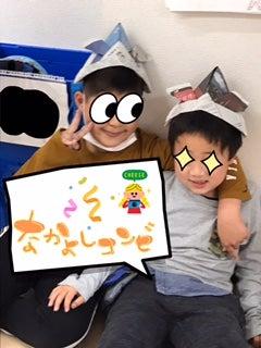 o0240032014938084480 - 5月7日(金)☆toiro金沢文庫45☆