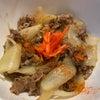 牛丼とかトムヤムクンとかコロナとかの画像