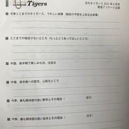 画像 KINKYUJITAI #3-13 の記事より 3つ目