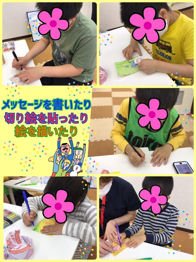 o1080144014938128713 - ☆4月22日(木)5月6日(木)toiro武蔵小杉vol.48☆