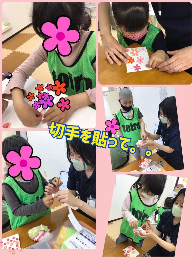 o1080144014938128715 - ☆4月22日(木)5月6日(木)toiro武蔵小杉vol.48☆