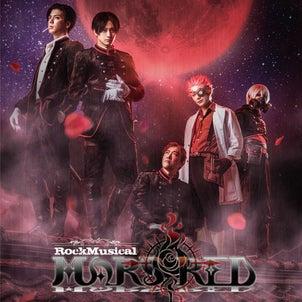 【FromStaff】ロックミュージカル『MARS RED』キービジュアル公開!の画像