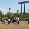 サンシャインカップ2021南長野GB大会の画像