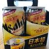 【アサヒスーパードライ生ジョッキ缶】泡が出る最適温度の画像