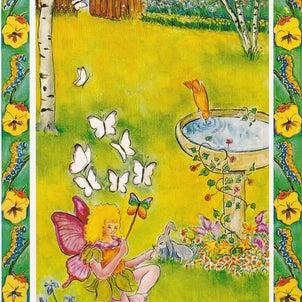 インナーチャイルドカードで「自己肯定感を上げる旅」をしようの画像