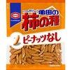 亀田製菓のお菓子に使えるクーポンの画像