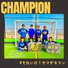 2021年5月4日(火) ★牛角CUP【SB】★ 大会結果の記事より