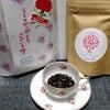 5月のオススメ紅茶。の画像