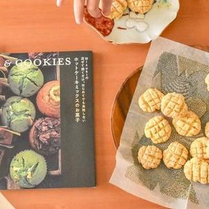 【子供と暮らす】おうち時間を楽しむために!見直したキッチン収納と簡単おいしいレシピ本の画像