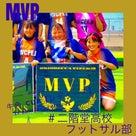 2021年5月4日(祝火) ★牛角 CUP【レディース】★大会結果の記事より