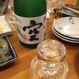 画像 渋谷区神泉の日本酒専門店・酒とさか菜 の記事より 5つ目