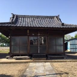 画像 埼玉県越谷市で風水鑑定と神社参拝 の記事より 8つ目