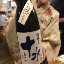画像 渋谷区神泉の日本酒専門店・酒とさか菜 の記事より 6つ目