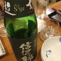 画像 渋谷区神泉の日本酒専門店・酒とさか菜 の記事より 8つ目