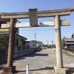 画像 埼玉県越谷市で風水鑑定と神社参拝 の記事より 3つ目