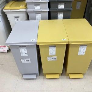 キッチンのゴミ箱 ナフコ@あゆみ野の画像