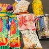 昨日のポン活!!スタバチケット1500円→1050円\(*Ü*)/の画像