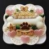 ミニチュアダックスフンド『サップくん』のBirthdayケーキの画像