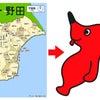 野田市52匹多頭崩壊 里親さん&預かりボラさん募集の画像