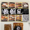 本格的な韓国料理を自宅で♡チーズタッカルビパーティセットの画像