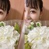 幸せ! 佐々木莉佳子の画像