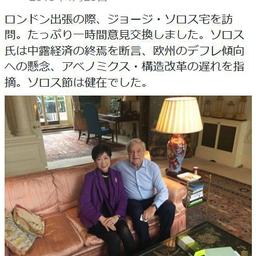 画像 ☆東京都の売れる資産をどこに売り飛ばそうとしているのでしょうか。 の記事より 3つ目