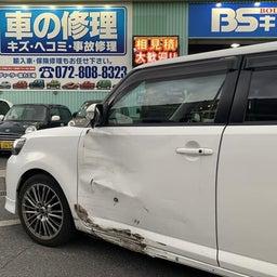 画像 トヨタ ルミオン修理! の記事より 3つ目