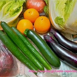 画像 大田市場から直送!お得すぎる「お刺身柵どりセット」と規格外野菜「みためとあじはちがう店」お試し♪ の記事より 11つ目