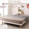 ♻️家具♻️未使用脚付きマットレス♻️MOCOレンジ台♻️伸縮レンジラックの画像