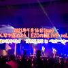5月16日20時-は【みんなで深めよう!EZOの輪LIVE】開催です!の画像