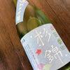 【季節限定】杉井酒造杉錦夏の純米吟醸ご案内の画像