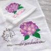 *  ミシン刺繍  *  紫陽花のタオルハンカチ 〜 母の日に 〜の画像