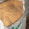 身近に手に入る肥料分 米ぬかの画像
