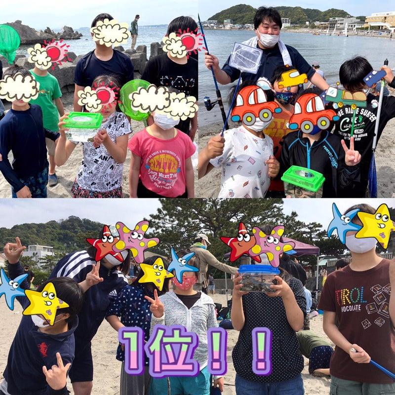 o1080108014939556853 - ♪4月24日(土)♪ toiro戸塚