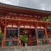 京都祇園より、母の日2021の画像